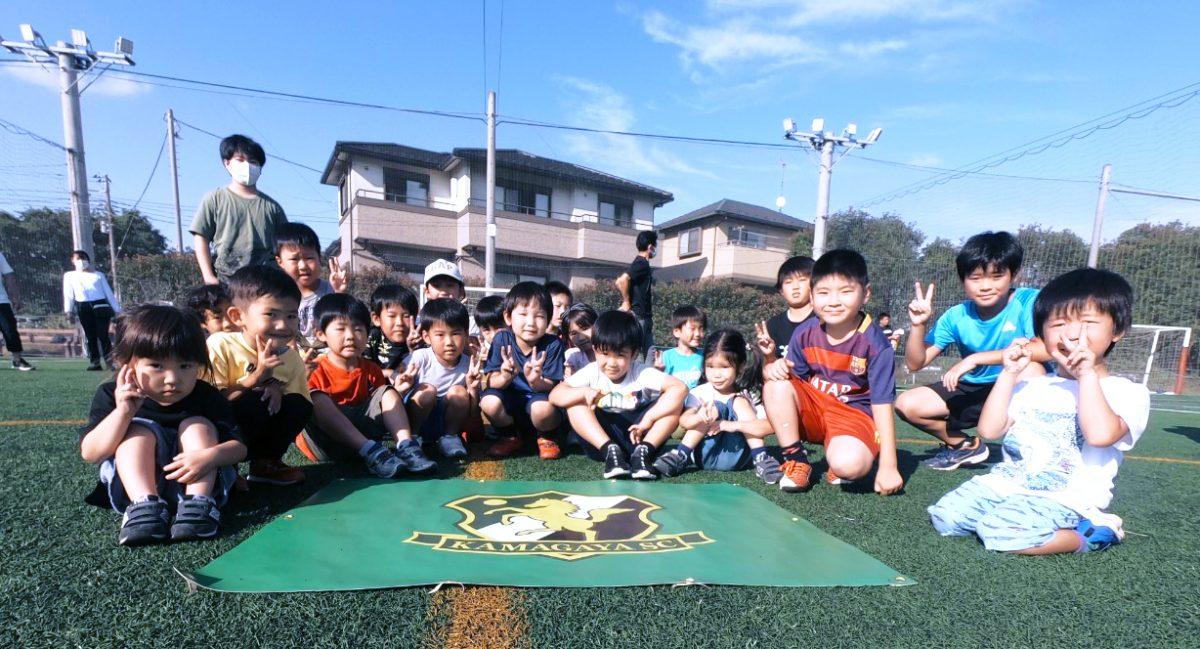 【かけっこ教室】9/21(祝月)親子かけっこ教室開催しました!